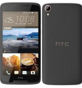 срочно продам HTC 828