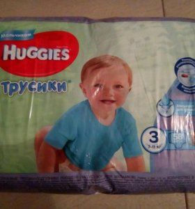 Трусики huggies 3