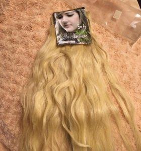 Накладные волосы .Покупала на свадьбу