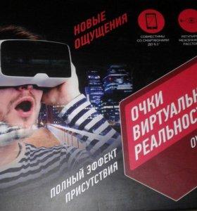 VR Classes + игровой джойстик