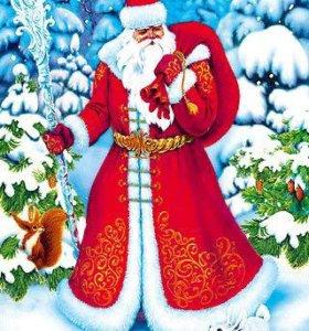 Дед Мороз и Снегурочка. Выезд на дом и корпоративы