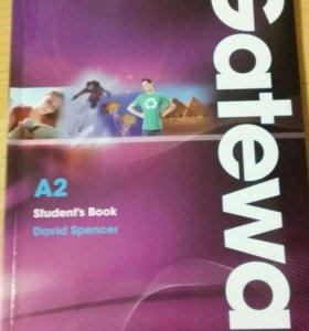 Английский яз - учебник