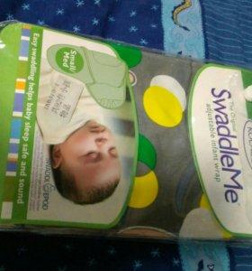 Новая пеленка-кокон для новорожденных SwaddleMe