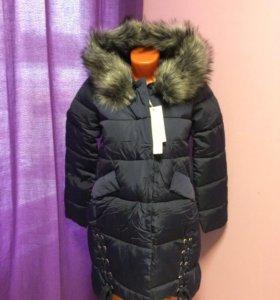 ЗИм Куртка