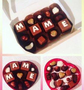 Шоколадные конфеты ко дню матери