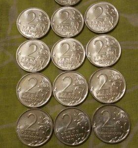 юбилейные монеты 2 р