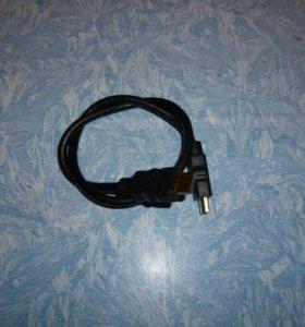 HDMI 50 СМ