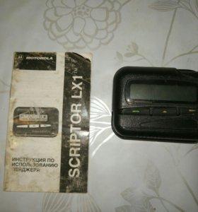 Пейджер Motorola Scriptor LX1