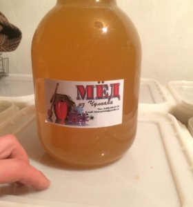 Мёд, отличного качества😍🍯