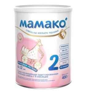 детская смсь мамако 2