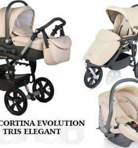 Коляска Cam cortina evolution X3 (3 в 1)