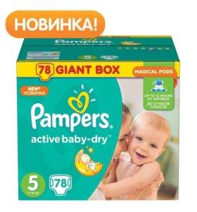 Подгузники PAMPERS Active Baby-dry р.5