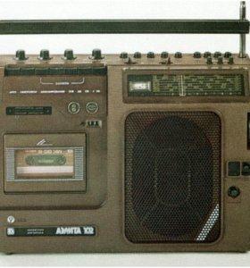 """Переносная кассетная магнитола """"Аэлита-102"""""""