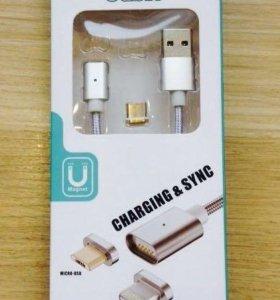 Провод магнитный TYPE-C для зарядки телефона