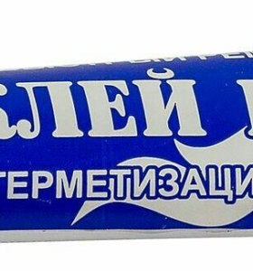 Клей ПВХ 15мл, Reaktor