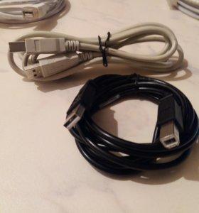 Провода для принтера и интернета.