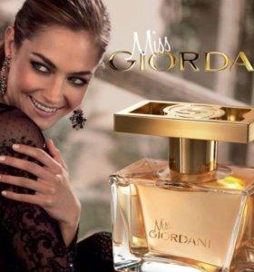 Miss Giordani