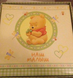 Фотоальбом для новорожденного