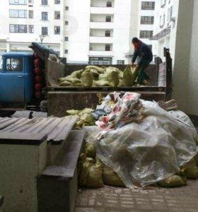 Вывоз мусора и утилизация