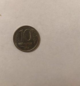 Набор редких монет