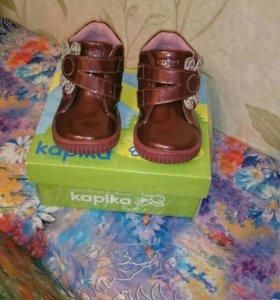 Ботинки Kapika демисизон. Размер 20.