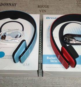 Bluetooth наушники (накладные), гарнитура
