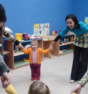 Занятия для детей 1-3 лет