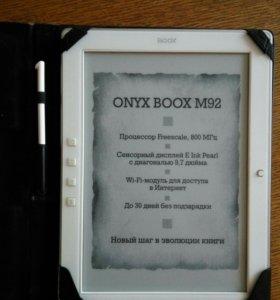 Электронная книга 10'' Onyx Boox M92 Hercules
