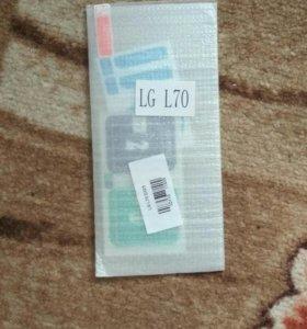 Защитное стекло на LG L70