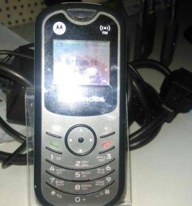 Moto WX160