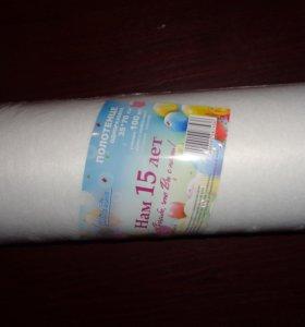 Полотенце малое White line 35*70 рол