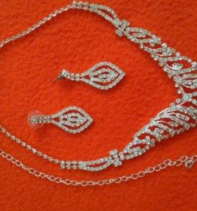 Ожерелье и серьги.