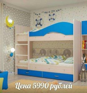Двухъярусная кровать новая магазин карапуз