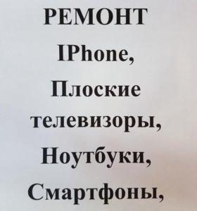 СЦ Телеателье Ремонт телевизоров