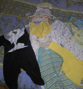Детские вещи от 0 до 3 месяцев