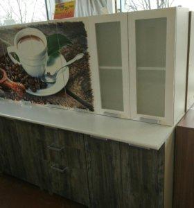 Кухня Кофе 2000