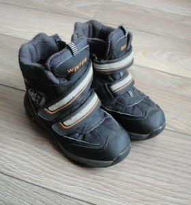 Ботинки Dummi размер 30