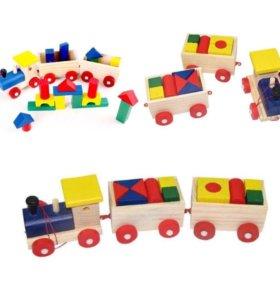 Паровозик с кубиками