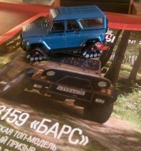 Модель УАЗ-Барс с комплектом гусениц