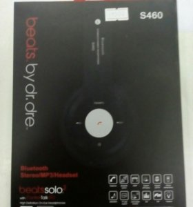 Beats by dr dre S450