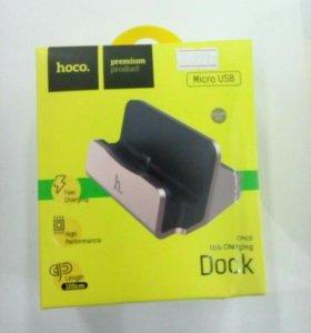 Hoco Dock Usb Charging CPH18