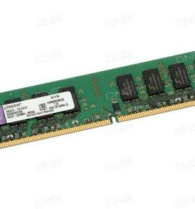 озу 1гб DDR2