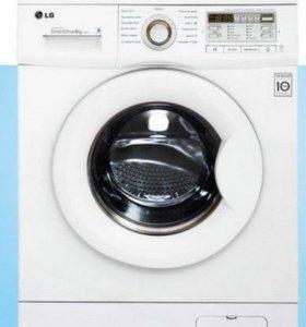 Специалист по ремонту стиральных машин