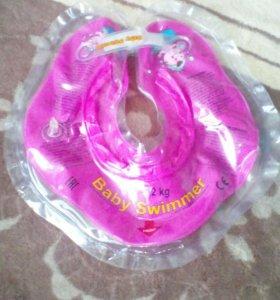Круг на шею для купания малышей с рождения