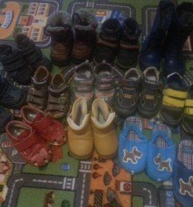 Обувь от20 до24 размера.