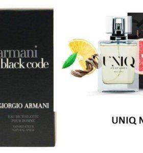 Giorgio Armani - Black Code от UNIQ Cosmetics