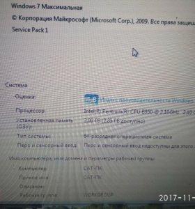 Ноутбук Acer Aspire 5750