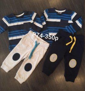 Комплект кофта+ штаны