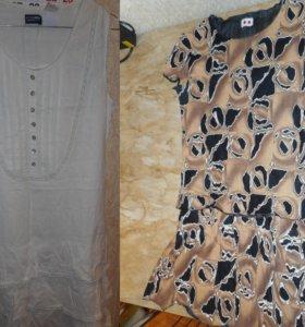 Платье и костюм на лето