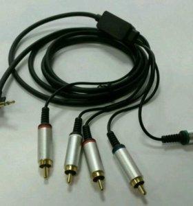 PSP AV кабель